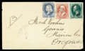 Stamps, (138) 1871, 7¢ vermilion, grilled...