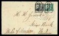 Stamps, 1881 from Corinto to Lime Rock, R.I. via New York...