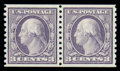 Stamps, (456) 1916, 3¢ violet, rotary coil...