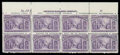 Stamps, (235) 1893, 6¢ Columbian...