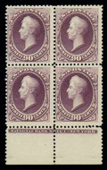 Stamps, (218) 1888, 90¢ purple...