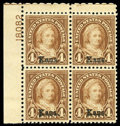 Stamps, (662) 1929, 4¢ Kans....