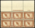 Stamps, (327) 1904, 10¢ Louisiana Purchase...