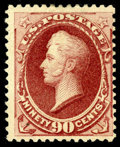Stamps, (202) 1880 Special Printing, 90¢ dull carmine...