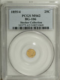 California Fractional Gold: , 1855/4 25C Liberty Octagonal 25 Cents, BG-106, R.3, MS62 PCGS. Ex:Stecher Collection. Purchased in the 1930's at face valu...
