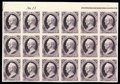 Stamps, (164P3) 1873, 24¢ violet, plate proof on India...