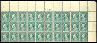 (511a) 1917, 11¢ light green, perf 10 at top or bottom