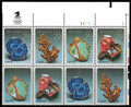 Stamps, 1992, 29¢ Minerals, silver (litho) omitted...