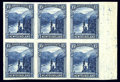 Stamps, (131b-142a) Newfoundland, 1923-24, 1¢-15¢ Pictorials imperforate...