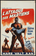 "Movie Posters:Science Fiction, Invaders from Mars (RKO, 1953). Belgian (14"" X 21.5""). Science Fiction.. ..."