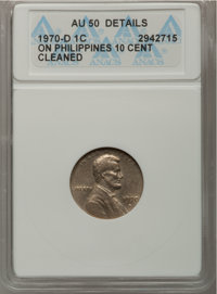 Heritage Auctions Search [2697 67 2703]
