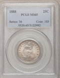 Seated Quarters, 1888 25C MS65 PCGS....