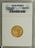 Classic Quarter Eagles: , 1838 $2 1/2 --Cleaned--ANACS. AU55 Details. The sole dies for this conditionally scarce Classic issue. A mildly granular exa...