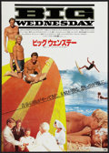 "Movie Posters:Sports, Big Wednesday (Warner Brothers, 1978). Japanese B2 (20.25"" X 28.5""). Sports.. ..."