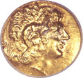 Ancients:Greek, Ancients: Pontic Kingdom. Mithradates VI. 120-63 B.C. AV stater,...