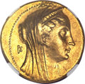 Ancients:Greek, Ancients: Ptolemaic Kingdom. Arsinöe II, wife of Ptolemy II. Died270 B.C. AV octodrachm,...
