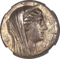 Ancients:Greek, Ancients: Ptolemaic Kingdom. Arsinöe II, wife of Ptolemy II. Died270 B.C. AR Decadrachm,...