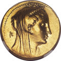 Ancients:Greek, Ancients: Ptolemaic Kingdom. Arsinöe II, wife of Ptolemy II. Died 270 B.C. AV octodrachm,...