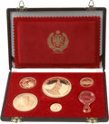 Albania, Albania: Five-piece gold Proof Set 1968,... (Total: 5 coins)