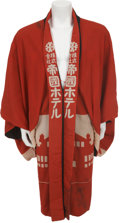 Baseball Collectibles:Others, 1934 Lou Gehrig Tour of Japan Kimono from The Imperial Hotel....