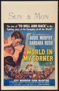 "Movie Posters:Drama, World in My Corner Lot (Universal International, 1956). Window Cards (3) (14"" X 22""). Drama.. ... (Total: 3 Items)"