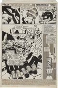 "Original Comic Art:Splash Pages, Frank Miller and Klaus Janson Daredevil #171 Splash Page 1""In the Kingpin's Clutches"" Original Art (Marvel, 1..."