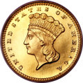 Proof Gold Dollars, 1858 G$1 PR65 Cameo PCGS Secure. CAC....