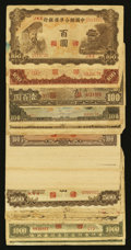 World Currency: , MPC and World Mixture Good or Better.. ... (Total: 67 notes)