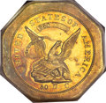 Territorial Gold, 1851 $50 LE Humbert Fifty Dollar, 880 Thous. MS63 PCGS. No 50 on Reverse, K-2, R.5....