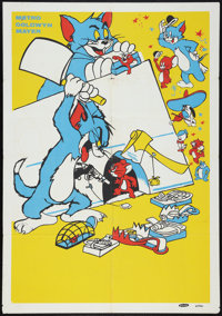 """Tom and Jerry Stock (MGM, 1950s). One Sheet (27.5"""" X 39""""). Animated"""
