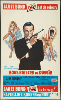 "From Russia with Love (United Artists, R-1970s). Belgian (14"" X 23""). James Bond"