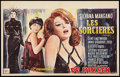 "Movie Posters:Drama, The Witches (United Artists, 1968). Belgian (12.75"" X 20""). Drama.. ..."