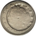 Errors, 1890 5C Liberty Nickel--Unknown Indent Obverse--XF40 PCGS....