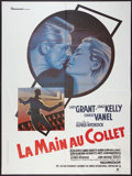 "Movie Posters:Hitchcock, To Catch a Thief (Paramount, R-1980s). French Grande (47"" X 62""). Hitchcock.. ..."