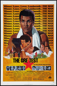 """The Greatest (Columbia, 1977). One Sheet (27"""" X 41""""). Sports"""