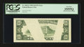 Error Notes:Obstruction Errors, Fr. 2032-F $10 1995 Federal Reserve Note. PCGS Very Fine 35PPQ.....