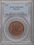 Coins of Hawaii, 1847 1C Hawaii Cent MS62 Red and Brown PCGS. Medcalf 2CC-2....