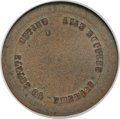 Patterns, (1860) Five Dollar, Judd-A1860-6, Unique, MS64 Brown NGC....