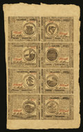 Colonial Notes:Continental Congress Issues, Continental Currency February 17, 1776 Half Sheet of EightExtremely Fine-About New.. ...