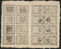 Colonial Notes:Continental Congress Issues, Continental Currency May 9, 1776 Uncut Complete Sheet of SixteenChoice About New.. ...