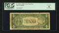 Error Notes:Inverted Reverses, Fr. 1614* $1 1935E Silver Certificate. PCGS Very Good 08.. ...