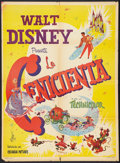 "Movie Posters:Animated, Cinderella (Columbia, 1951). Mexican One Sheet (27"" X 37"").Animated.. ..."