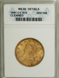 Liberty Eagles, 1891-CC $10 --Cleaned--ANACS. MS60 Details. NGC Census: (215/879). PCGS Population (259/545). Mintage: 103,732. Numismedia W...