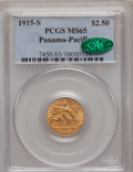 Commemorative Gold: , 1915-S $2 1/2 Panama-Pacific Quarter Eagle MS65 PCGS. CAC. PCGSPopulation (535/405). NGC Census: (494/620). Mintage: 6,749...