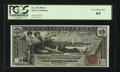 Large Size:Silver Certificates, Fr. 225 $1 1896 Silver Certificate PCGS Very Choice New 64.. ...