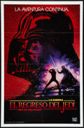 """Movie Posters:Science Fiction, Revenge of the Jedi (20th Century Fox, 1982). Spanish Language One Sheet (27"""" X 41"""") Advance. Science Fiction.. ..."""