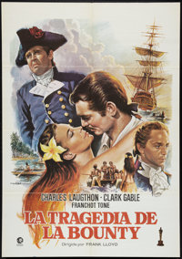 Mutiny on the Bounty (MGM, 1935). Title Card and Lobby Cards (3), Lobby Cards (4) (R-1957), and Spanish One Sheet (R-197...