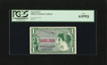 Military Payment Certificates:Series 651, Series 651 $1 PCGS New 61PPQ.. ...