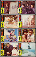 """Movie Posters:James Bond, You Only Live Twice (United Artists, 1967). Lobby Card Set of 8 (11"""" X 14""""). James Bond.. ... (Total: 8 Items)"""