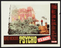 """Movie Posters:Hitchcock, Psycho (Paramount, R-1965). Lobby Card (11"""" X 14""""). Hitchcock.. ..."""